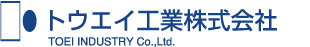 株式会社トウエイ|有限会社東栄工業